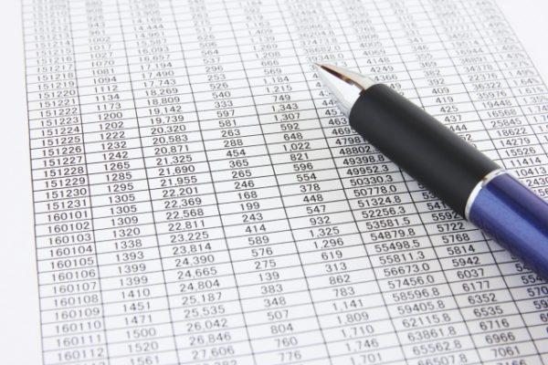 審査通過率の数字画像