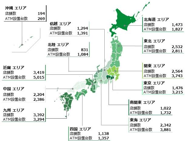 ゆうちょ銀行全国の店舗数画像